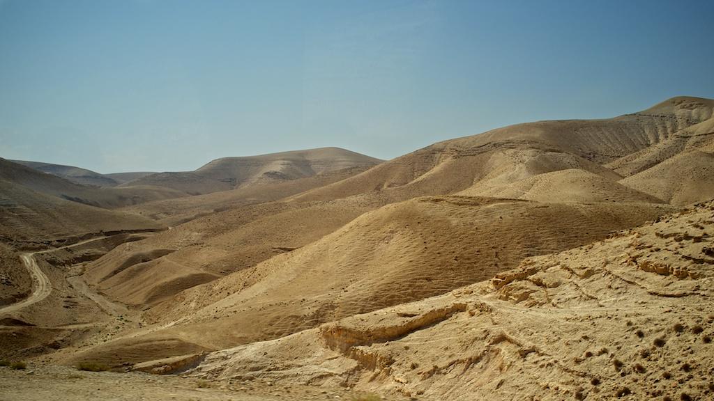 Judaean Desert Landscape